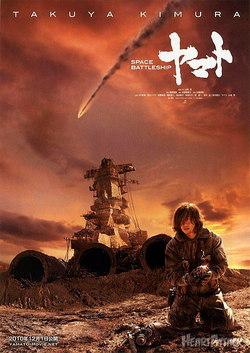 10070102_space_battleship_yamato_00