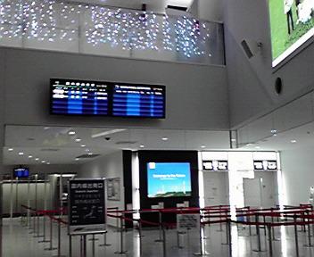 空港づく2